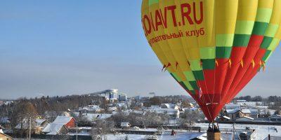 Полёт на самом большом в России воздушном шаре над живописными местами Подмосковья в клубе «Аэронавт» со скидкой до 52%