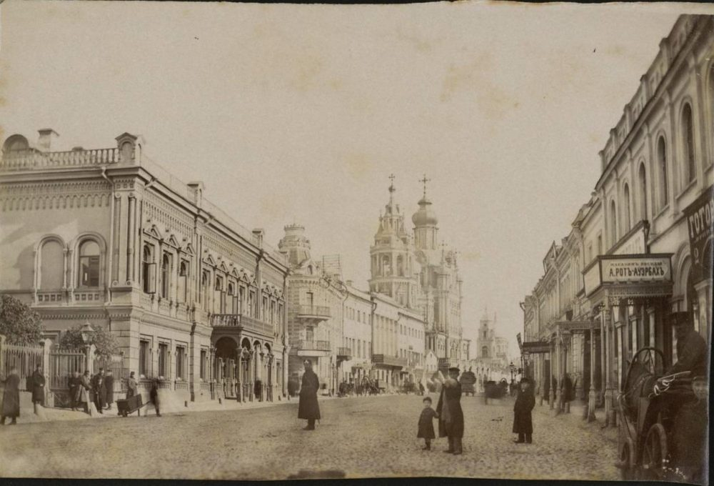 Дореволюционная Москва на фотографиях 4 часть