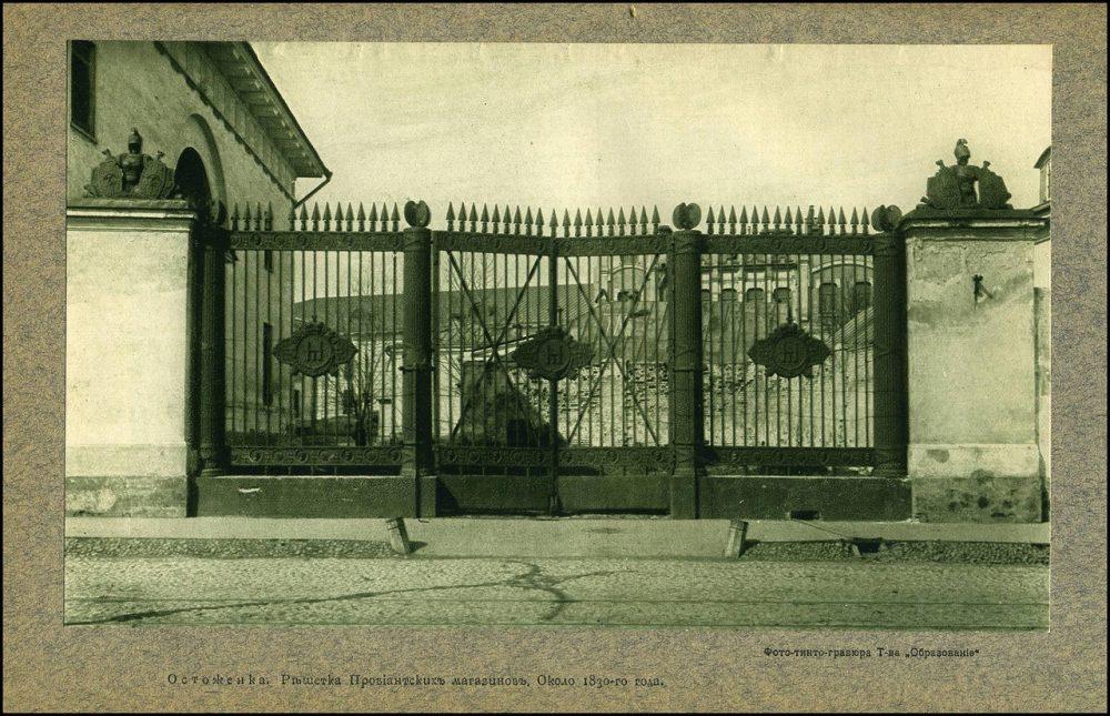Ретро-фото Здание присутственных мест на Воскресенской площади. Москва 10 часть