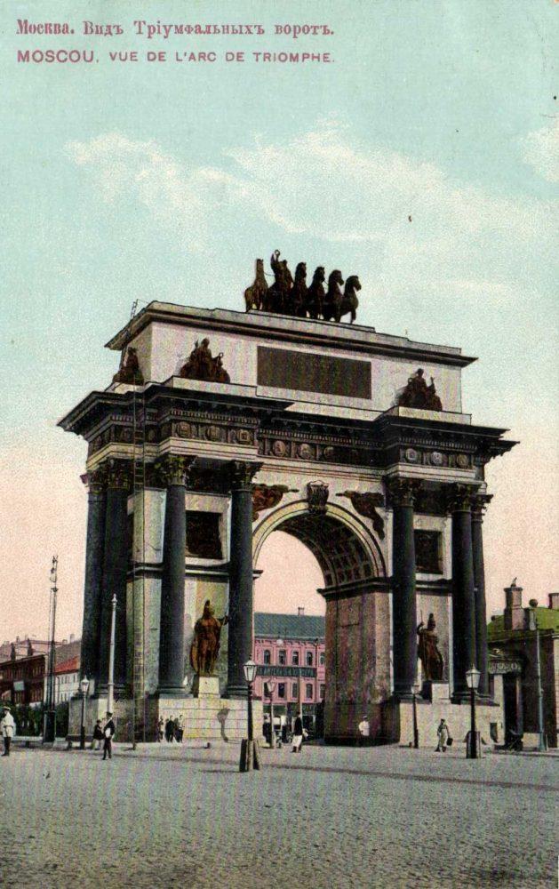 Ретро-фото Москва на открытках 64 часть