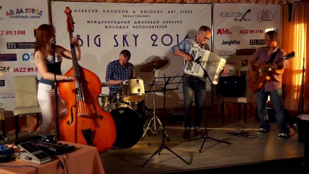 Концерт «Nina Garnet Trio»