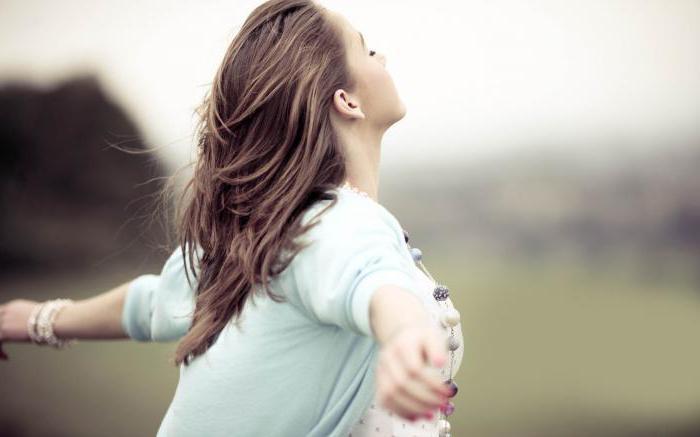 Практика осознанного дыхания (ребефинг)