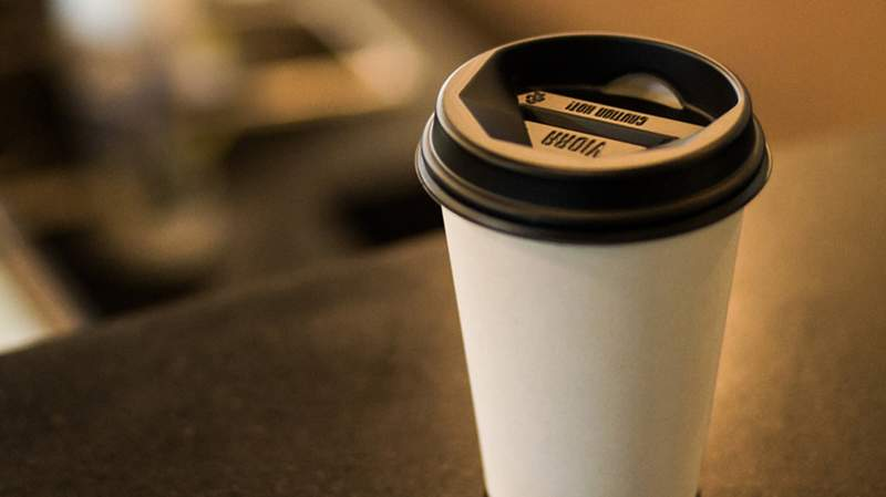 Утренний кофе с собой
