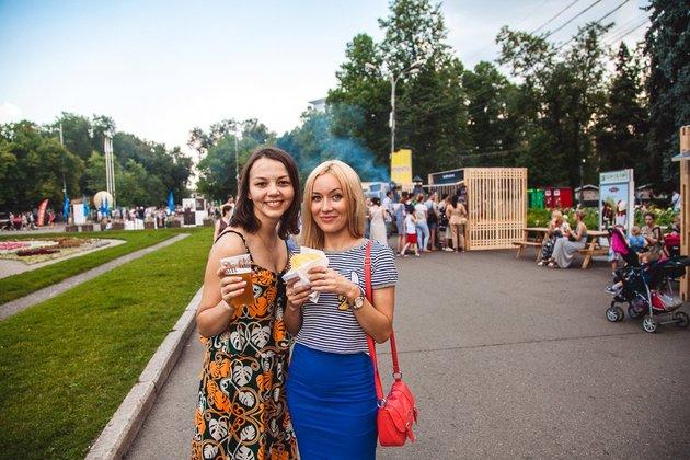 Фестиваль барбекю
