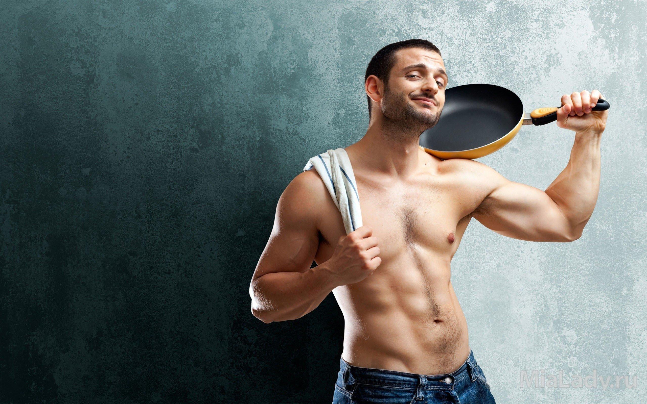 Бесплатный тренинг «Идеальный мужчина»