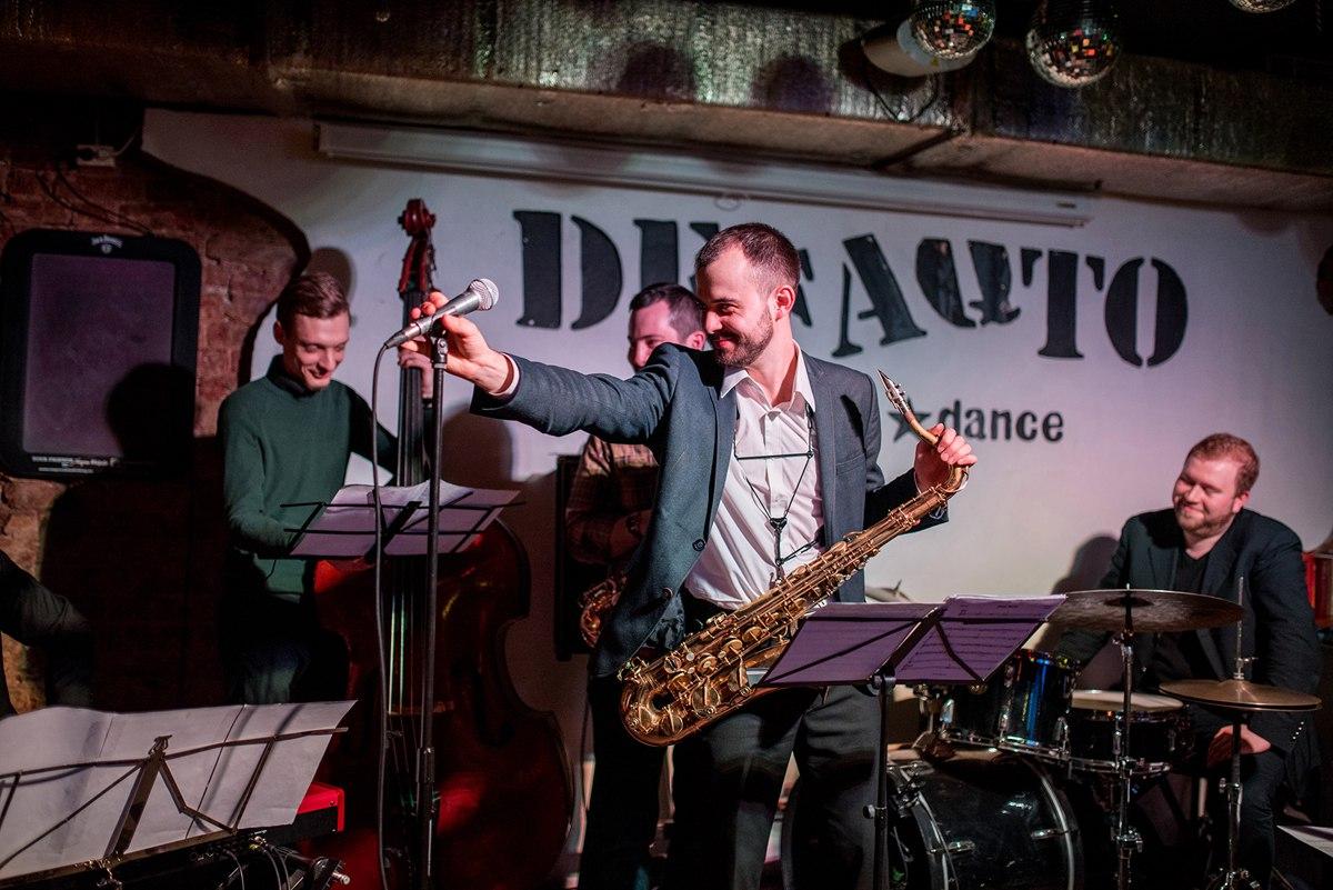 Артур Лоран & LA Jazz Band