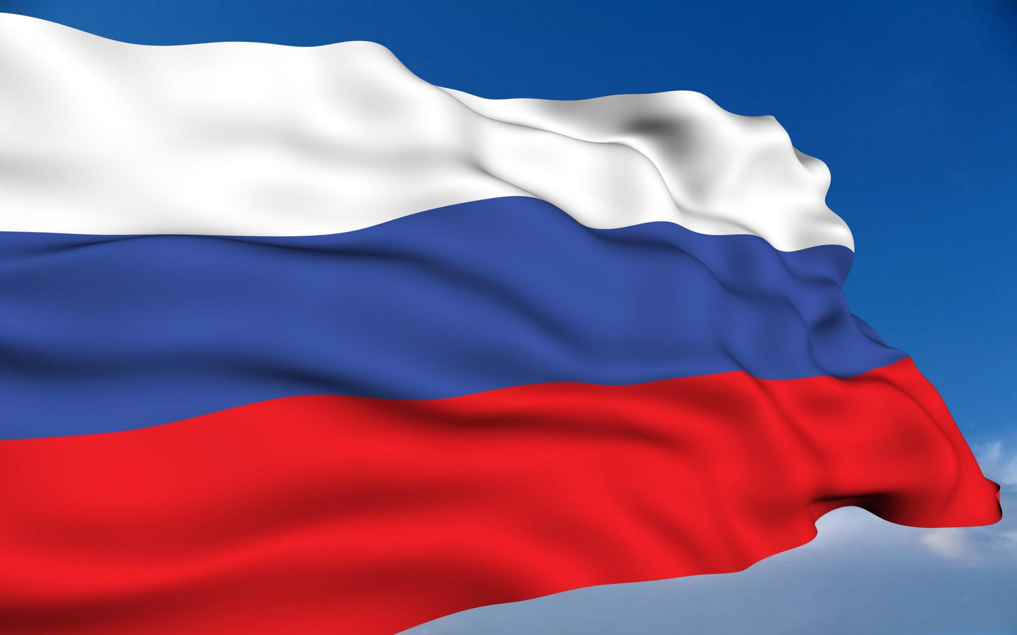 Конкурс «Символы России»
