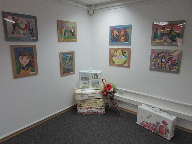 Выставка «Разные мы»