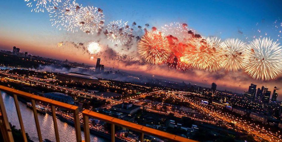 Праздник «Мой город, ты моя надежда»