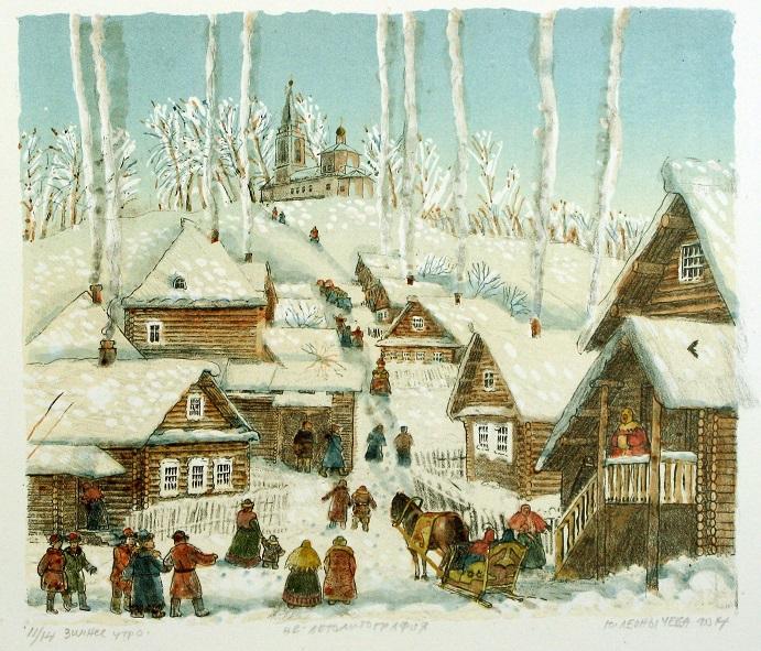 Фестиваль «Урал-графо»