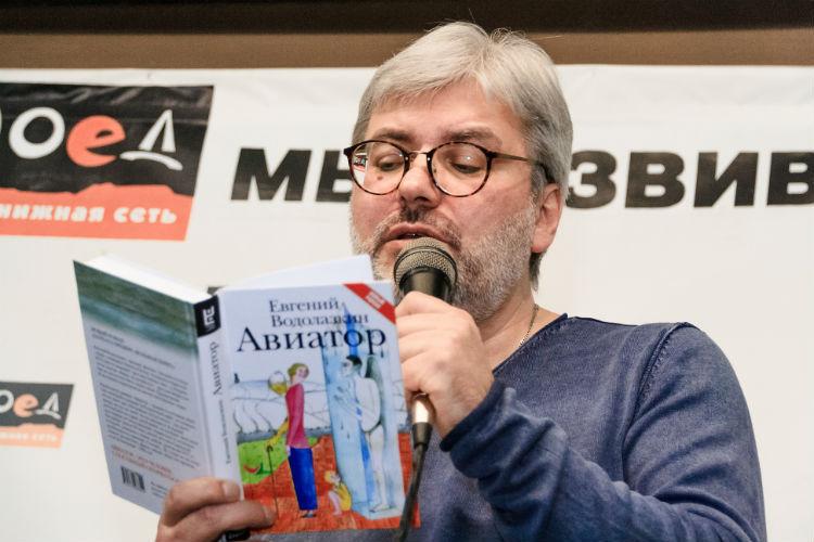 Встреча «Евгений Водолазкин «Авиатор»»