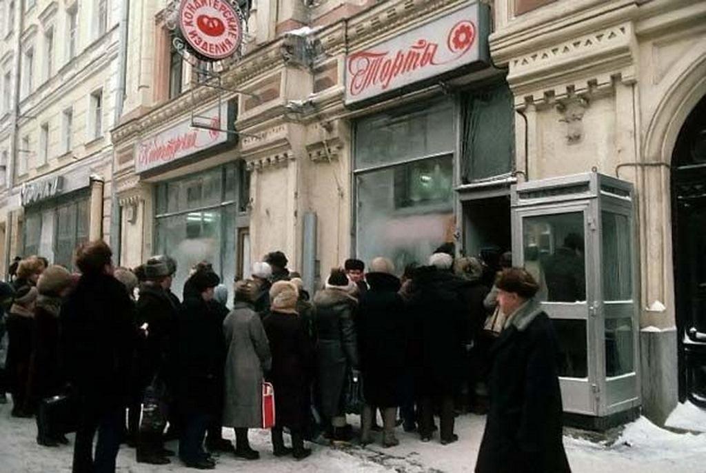 Экскурсия: «Москва торговая»