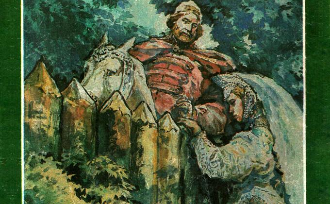 Выставка «Алексей Константинович Толстой (1817-1875). К 200-летию со дня рождения»
