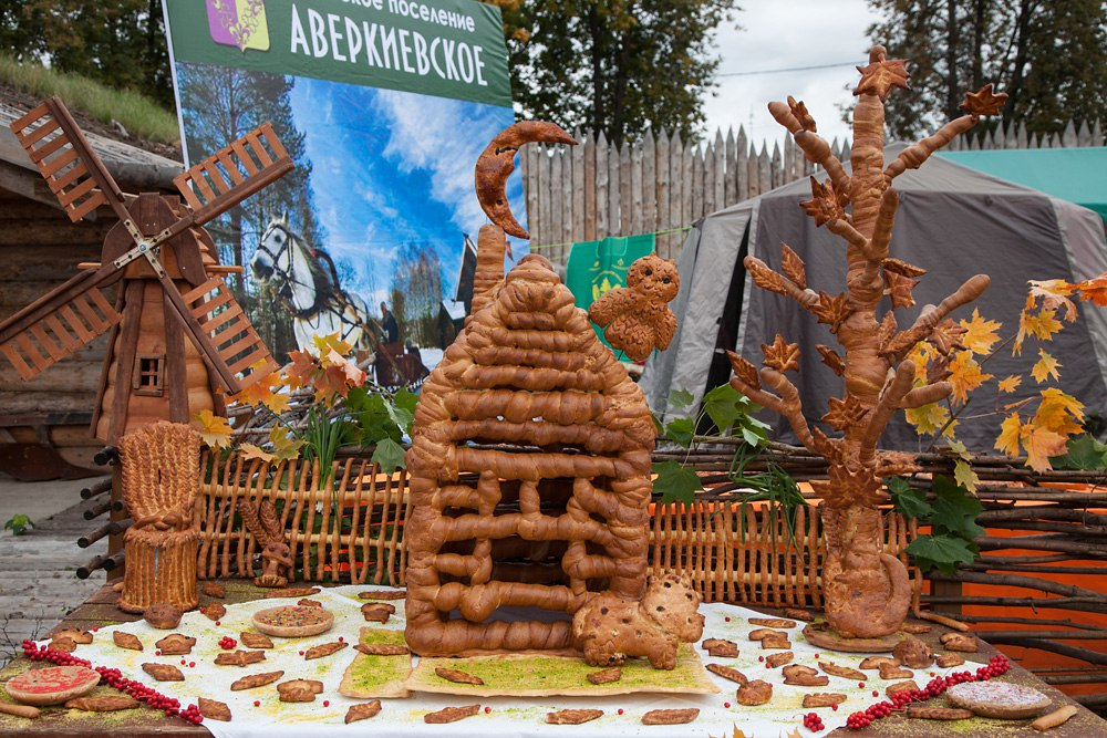 Фестиваль «Урожайный вересень»