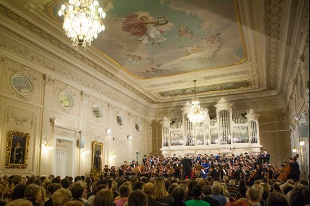 Выставка о Санкт-Петербургской консерватории
