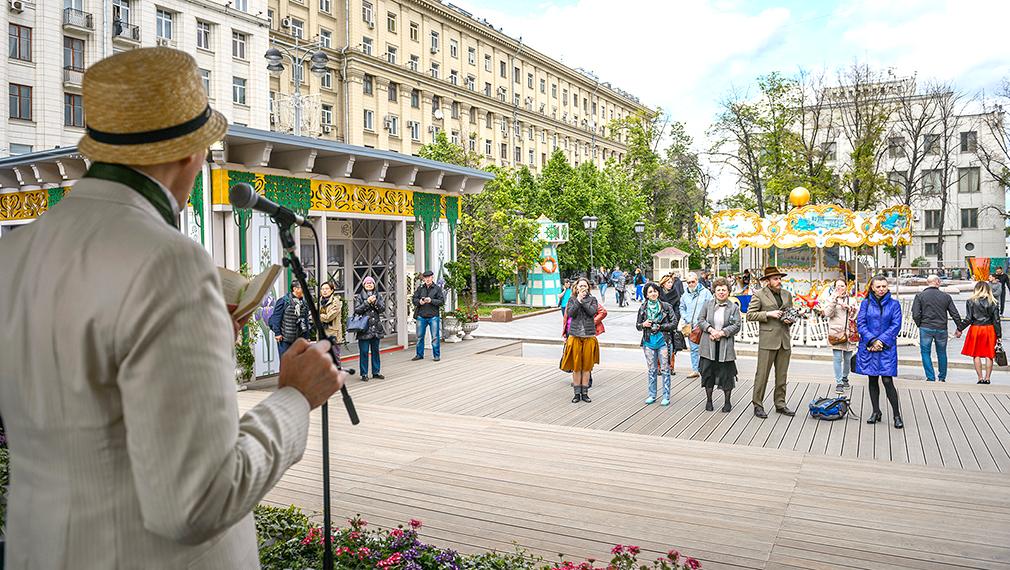 Экскурсия: «Семейные традиции дореволюционной России»
