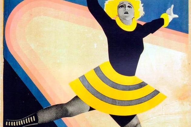 Выставка «Шедевры плакатного искусства ХХ века в собрании РГБ»