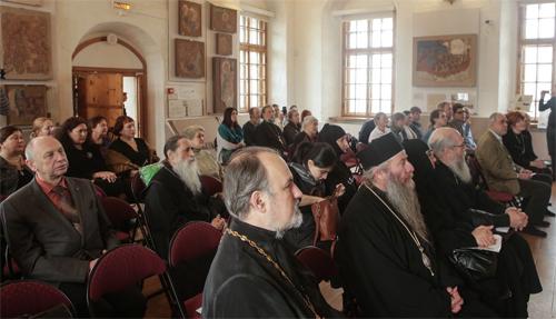 Конференция «Шестые научные чтения памяти Н. М. Зёрнова»