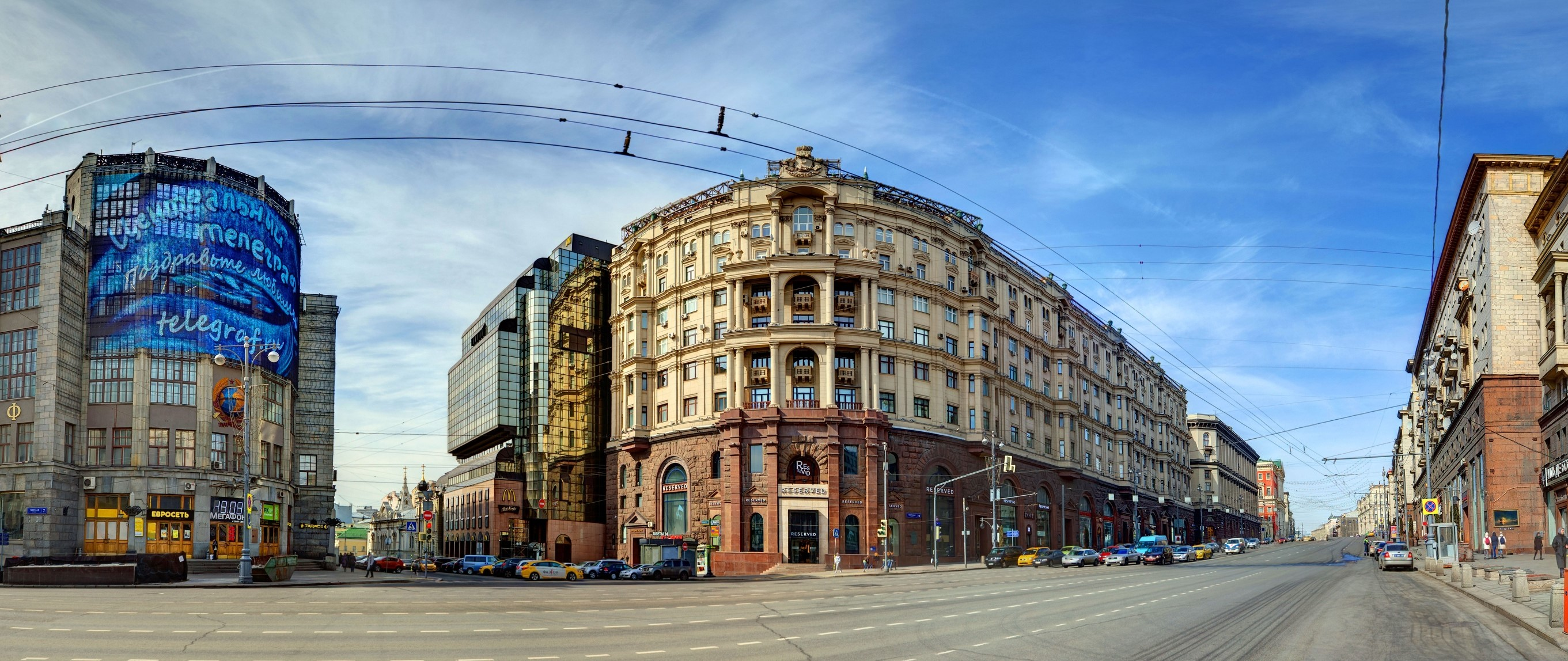 Экскурсия: «По главной улице столицы»