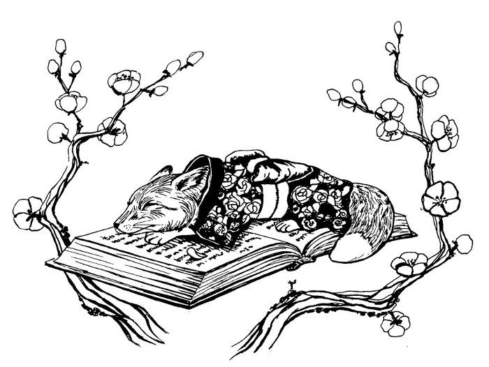 Встреча «Экслибрисы в книжных памятниках как предмет научного исследования»