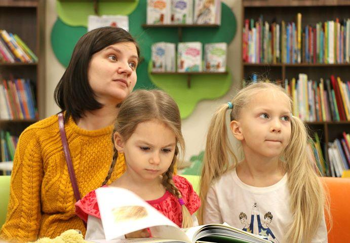 Культурно-просветительский проект «Библиотечный день для школьников»