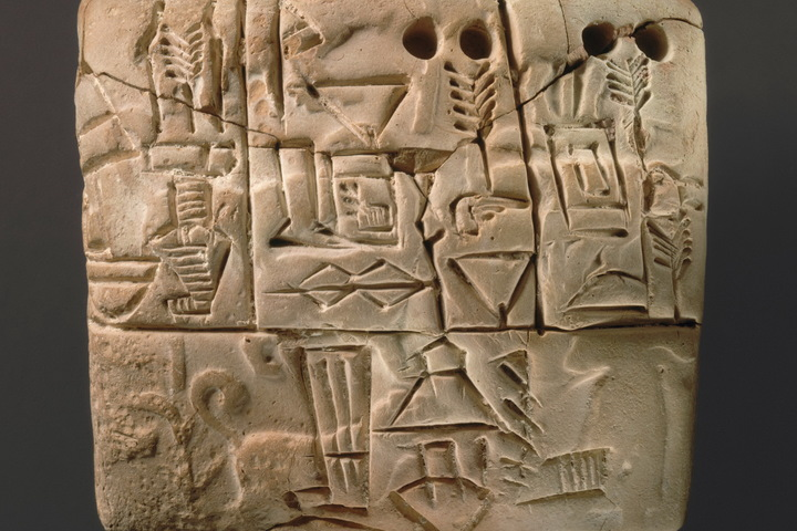 Лекция «Излишки под контролем. Письменность древнего Ближнего Востока всвете археологии»
