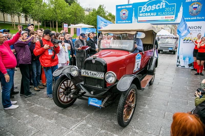 Ралли старинных автомобилей Bosch Moskau Klassik 2018