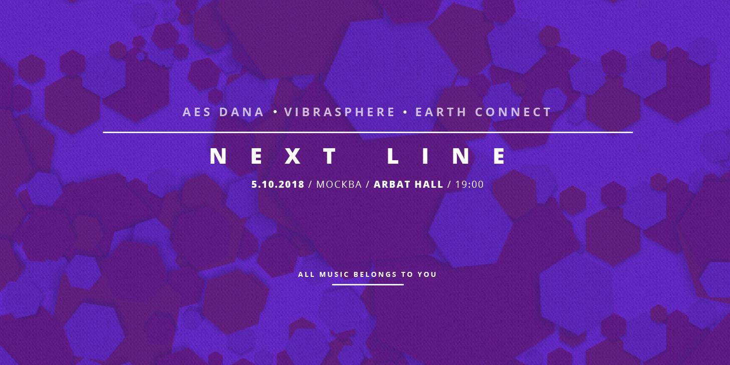 5.10.2018 — Aes Dana, Vibrasphere, Earth connect в Москве — NEXT LINE