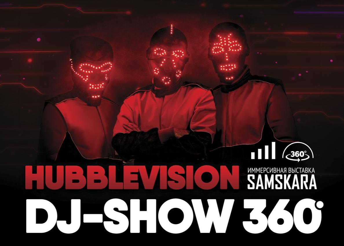 """Dj-show """"Hubble Vision 360"""""""