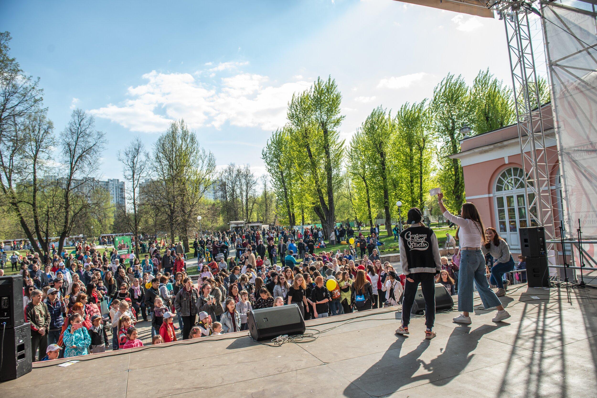 День студента в парке «Усадьба Воронцово»