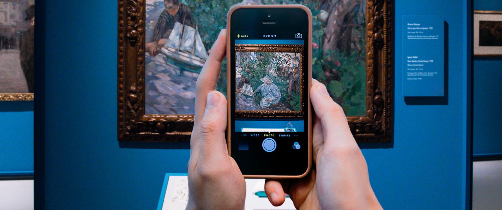 «Instagram-экскурсия» для подростков 13-16 лет