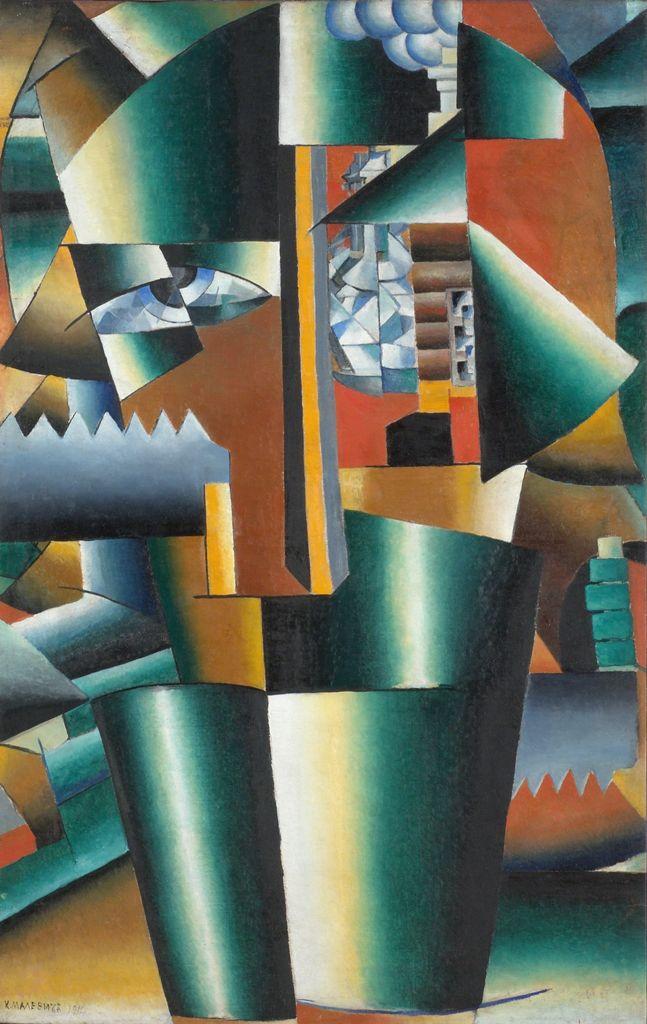 Выставка «Союз молодежи. Русский авангард 1909 — 1914»