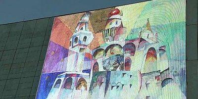 Выставка «Третьяковская галерея. Искусство XX века»