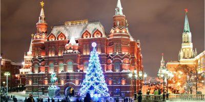 Прогулка по Москве «Новогодняя феерия» от культурного центра «XXI век» со скидкой до 38%