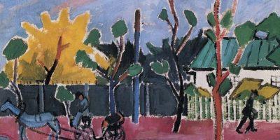 Выставка произведений Михаила Ларионова