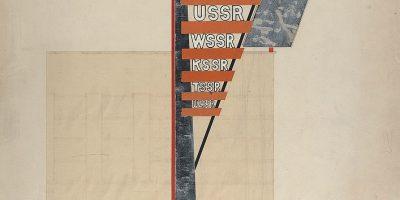 Выставка работ Эля Лисицкого