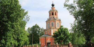 Экскурсия «Рублёвка. Царская дорога и её обитатели»