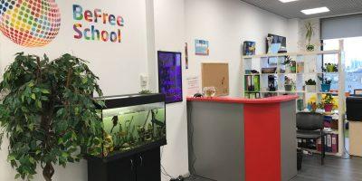 Конкурс от BEFREE SCHOOL