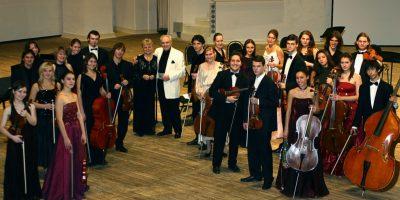 Концерт камерного оркестра «Московия»