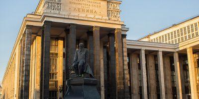 Экскурсия по библиотеке имени Ленина «От авангарда к сталинскому ар-деко»