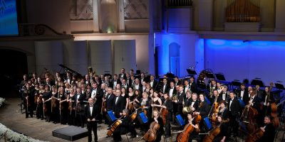 Концерт «В поисках героя»