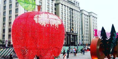 Фестиваль «Сладкое лето»