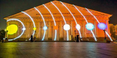 Световые шоу на Манежной площади