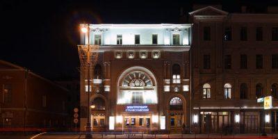 Экскурсия по зданию театра «Электротеатр Станиславский»