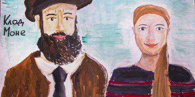 Выставка «Жил-был художник»