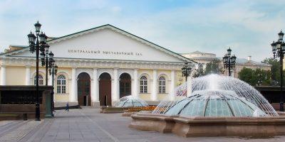 Выставка «Манеж. 200 лет в центре событий»