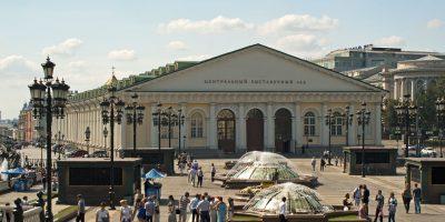 Выставка «Гений места: от экзерциргауза к выставочному залу. 200 лет в истории»