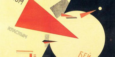 Выставка произведений Эля Лисицкого