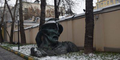 Выставка «Скульптура в ЦДА»