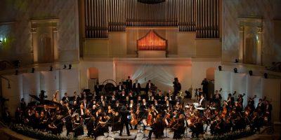 Концерт «Музыка американского кино»